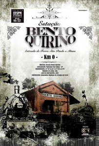 EFSPM_POSTER_BENTO_QUIRINO_PEB